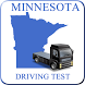 Minnesota CDL Driving Test by AOTS Inc