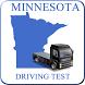 Minnesota CDL Driving Test by AOTS Inc
