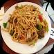 Chinese Food Recipes Videos by Gujju Rockstars