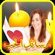 احلى رسائل حب و غرام رومانسية by hos games