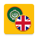 English Arabic Dictionary-Free by 3rb Apps