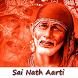 Jai Sai Nath by My Devotional App