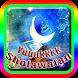 Yuuk Sholawatan|Full Version by Putra Dev