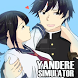 New Yandere Simulator Tips by Great Eight