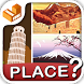 Whats that Place? world trivia by ThinkCube Inc.
