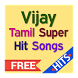 Vijay Tamil Super Hit Songs by Kartikeya Developers