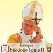 Web Radio São João Paulo II by JS Host
