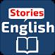English Stories 2017