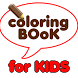 coloring book for kids by Darwin co