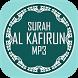 Surah Al Kafirun Offline by BLACKSWAN