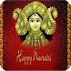 Navratri Wishes SMS And Images by PRACHI INFOTECH