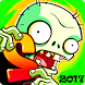 Cheats New Guide Plants Vs Zombies 2 Tips 2017 by rekpro