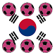 Women's East Asian Cup 2013 by Desert Fox