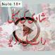Suhaag Raat Videos by Temur Apps