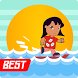 Lilo Surfer And The Stitch by Amazing Adventure Inc