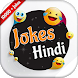 Hindi Jokes by Shayari Developers