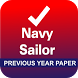 Navy Sailor Previous Papers 2018
