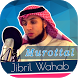 Murottal Jibril Wahab by European Mail