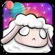 Space sheep by YukiRaines