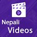 Nepali Videos by Everest News