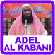 Adel Al Kalbani Quran MP3 by Makibeli Design