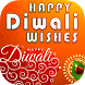 Happy Diwali Wishes 2017 : Diwali Greetings by Daily Social Apps