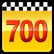 Такси 700-700, Киров by Лайм.Технологии