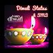 Diwali Status & SMS by smdeveloper