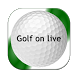 Golf On Live by GALIMATICA SL