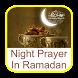 Night Prayer In Ramadan by KBM Mobile