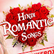 Hindi Romantic Songs by FullTime Video Songs