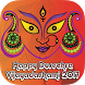 Happy Dussehra Wishes 2017 : Happy Vijayadashami by Daily Social Apps