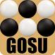 GOSU Joseki (Unreleased) by Studio Ingele