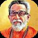 Balasaheb Thackeray by Vaibhav Mahajan