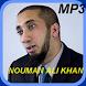 Nouman Ali Khan MP3 Lectures by SSBASIRKA