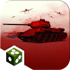Tank Battle: East Front by HexWar Games Ltd