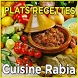 Rabia Kitchen Moroccan by Marina-Apps