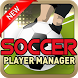 Soccer Player Manager Free by MobTwo Pte Ltd