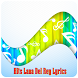 Hits Lana Del Rey Lyrics by Top Hits Song Music Lyrics Free