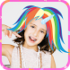 Pony Cute Photo Editor by Face Selfie Cam