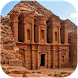 Yordania Petra Wallpaper by Wallpaper Around The World