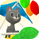 Fly Kitty! A Flappy Adventure by Wanpoint