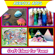Craft Ideas for Teens by Arroya Apps