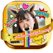 Cute Sticker & Photo Editor by Dual2cafe