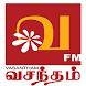Vasantham FM by weltZ