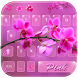 Pink orchid Keyboard Theme by Fantasy Keyboard studio
