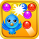 Birds POP Bubble Shooter game by kolchi press