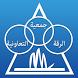جمعية الرقة التعاونية by Mohammad Shawki