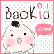 BaoKid by Lnw Co.,Ltd.