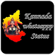 Kannada Status by status inc.